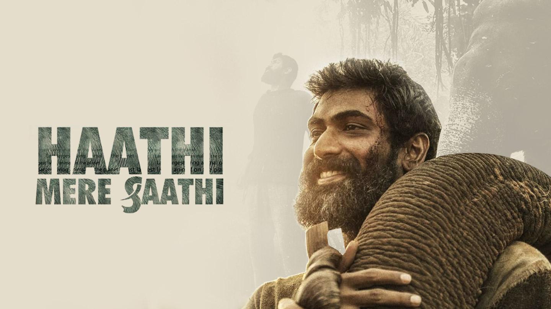 HAATHI MERE SAATHI